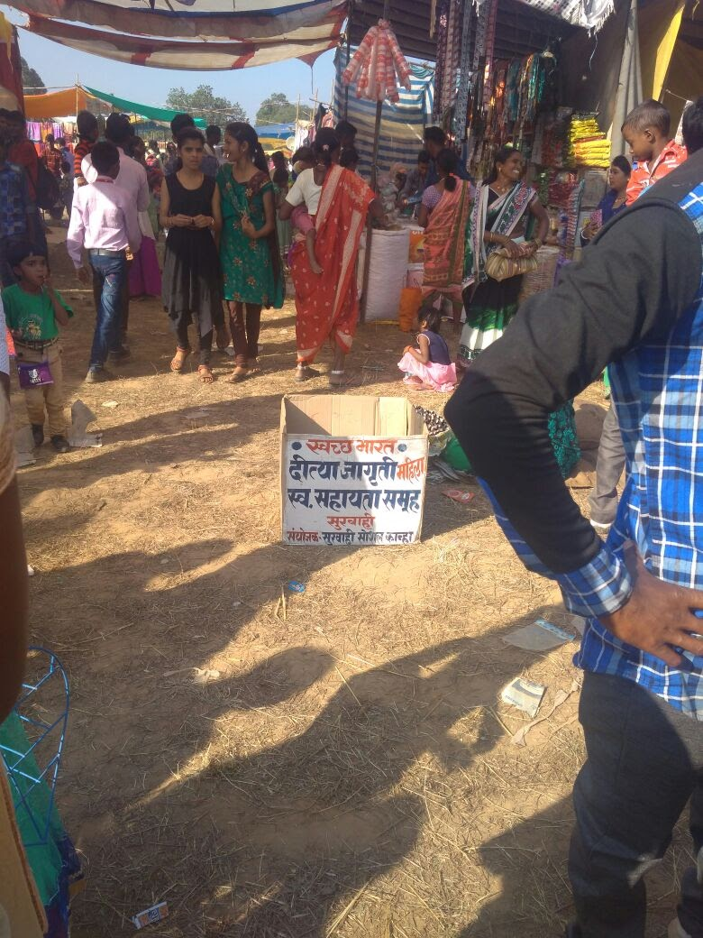 Community Work under Swachh Bhaarat by Deetya Jagriti Samuh